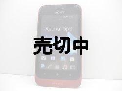 画像1: SonyMobile Xperia tipo モックアップ 中国製