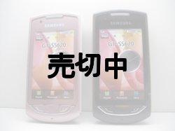 画像1: Samsung S5620 Monte モックアップ ブラックorピンク fromイギリス