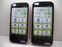 画像1: ウィルコム WX05SH AQUOS PHONE モックアップ 2色セット