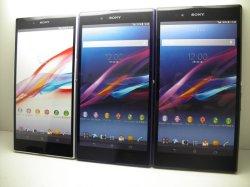 画像1: au SOL24 Xperia Z1 Ultra モックアップ 3色セット