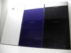 画像2: au SOL24 Xperia Z1 Ultra モックアップ 3色セット