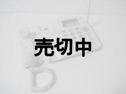 画像2: ウィルコム WX05A イエデンワ2 モックアップ 【ネコポス非対応商品】