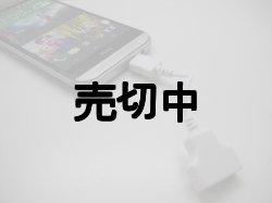 画像4: HTC ONE M8 シルバー モックアップ 中国製