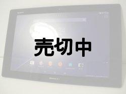 画像1: NTTドコモ SO-05F Xperia Tablet Z2 モックアップ 2色セット