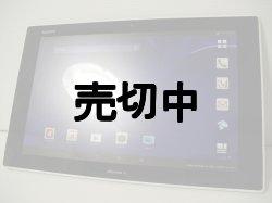 画像2: NTTドコモ SO-05F Xperia Tablet Z2 モックアップ 2色セット