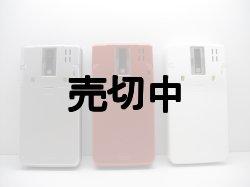 画像3: au A5526K モックアップ 3色セット