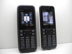 画像1: Y!mobile 301KC STOLA モックアップ 2色セット