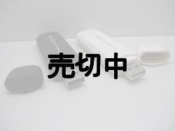 画像3: イーモバイル D26HW モックアップ 2色セット