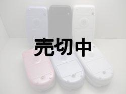 画像3: ウィルコム キッズケータイpapipo! モックアップ 6色セット 【クリックポスト非対応商品】
