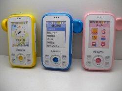 画像1: NTTドコモ HW-01G キッズケータイ モックアップ 3色セット