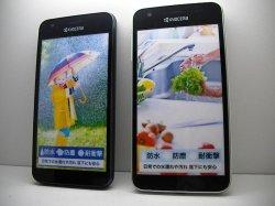 画像1: Y!mobile 404KC DIGNO C モックアップ 2色セット