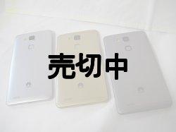 画像2: Huawei Ascend Mate7 モックアップ シルバーorゴールドorブラック オフスクリーン(画面真っ暗)版
