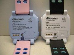 画像3: NTTドコモ ドコッチ01 モックアップ 2色セット