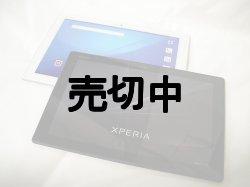 画像1: NTTドコモ SO-05G Xperia Z4Tablet モックアップ 2色セット