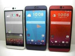 画像1: au HTV31 HTC J butterfly モックアップ 3色セット