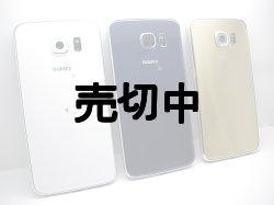 画像2: NTTドコモ SC-05G GALAXY S6 モックアップ 3色セット