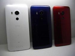 画像2: au HTV31 HTC J butterfly モックアップ 3色セット