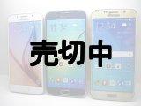 NTTドコモ SC-05G GALAXY S6 モックアップ 3色セット