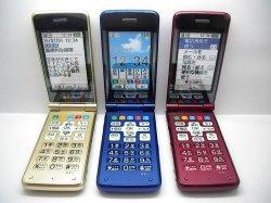 画像2: ソフトバンク 302ZT かんたん携帯8 モックアップ 3色セット