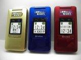 ソフトバンク 302ZT かんたん携帯8 モックアップ 3色セット