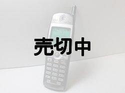 画像1: IDO(日本移動通信) C305S モックアップ