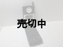 画像2: デジタルホングループ DP-111 モックアップ 【クリックポスト非対応商品】