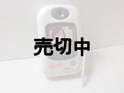 画像1: NTTドコモ Camesse Petit モックアップ 【クリックポスト非対応商品】