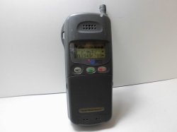 画像1: デジタルホングループ DP-122 モックアップ 【クリックポスト非対応商品】