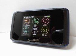 画像1: ソフトバンク 501HW Pocket WiFi モックアップ