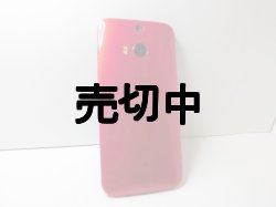 画像2: au HTL23 HTC J Butterfly ホットモック 【海外輸出不可 It can't be exported overseas.】