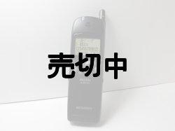画像1: 三菱電機 D-807DK ディーガ モックアップ