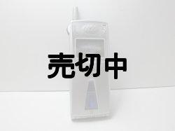 画像1: NTTパーソナル パルディオ 341S モックアップ