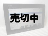 NTTドコモ SO-03E Xperia Tablet Z ホットモック 【海外輸出不可 It can't be exported overseas.】
