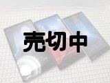 Y!mobile 404SH AQUOS Xx-Y モックアップ