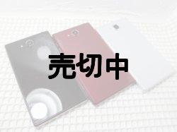画像2: Y!mobile 404SH AQUOS Xx-Y モックアップ