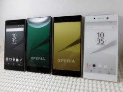 画像1: ソフトバンク 501SO Xperia Z5 モックアップ 4色セット