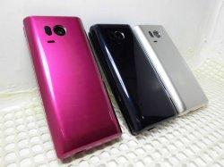 画像3: ソフトバンク 505SH かんたん携帯9 モックアップ 3色セット