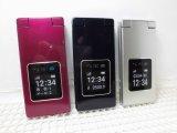 ソフトバンク 505SH かんたん携帯9 モックアップ 3色セット