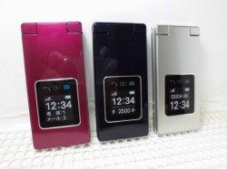 画像1: ソフトバンク 505SH かんたん携帯9 モックアップ 3色セット