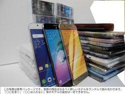 画像2: ドコモ&auのスマートフォン 70個詰め合わせセット ミドルパック 【クリックポスト非対応商品】