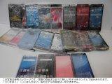 ドコモ&auのスマートフォン 25個詰め合わせセット エコノミーパック 【ネコポス非対応商品】