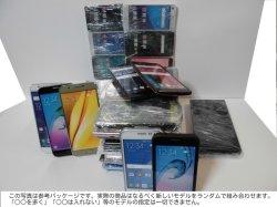 画像1: ドコモ&auのスマートフォン 70個詰め合わせセット ミドルパック 【クリックポスト非対応商品】