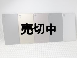 画像2: NTTドコモ SO-01H Xperia Z5 モックアップ 5色セット