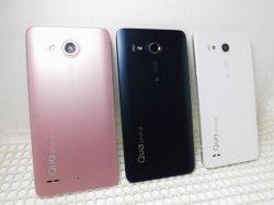 画像2: au LGV33 Qua Phone PX モックアップ 3色セット