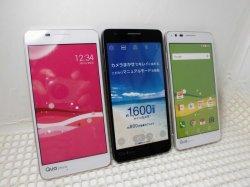 画像1: au LGV33 Qua Phone PX モックアップ 3色セット