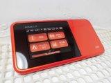 au HWD34 Speed Wi-Fi NEXT W03 モックアップ オレンジ