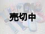 ドコモ&au&ソフトバンクのお子様セット ver2.00 【クリックポスト非対応商品】