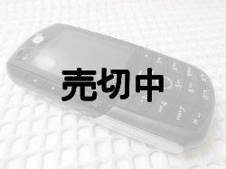 画像2: Motorola E1000 ブラック