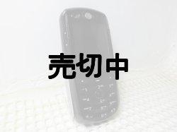 画像1: Motorola E1000 ブラック