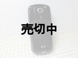 画像3: Motorola E1000 ブラック